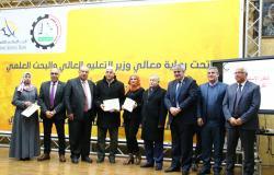 جامعة بوليتكنك فلسطين والبنك الاسلامي الفلسطيني يحتفلان بتكريم الفائزين بمسابقة البحث العلمي